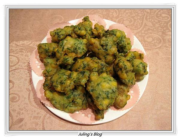 韭菜鮮蚵酥1.JPG