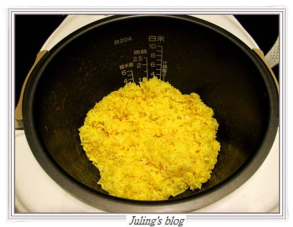 番紅花鮮菇炒飯做法2.JPG