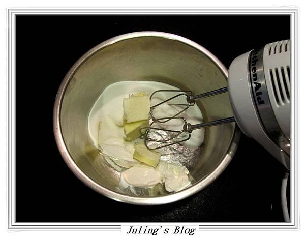 糖霜酸奶餅乾做法1.JPG