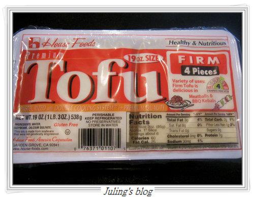 豆腐(firm).jpg