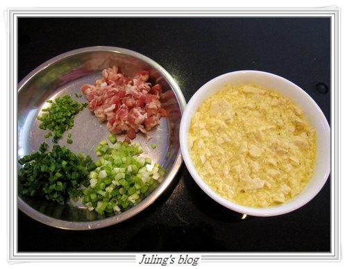 培根豆腐鬆2.jpg