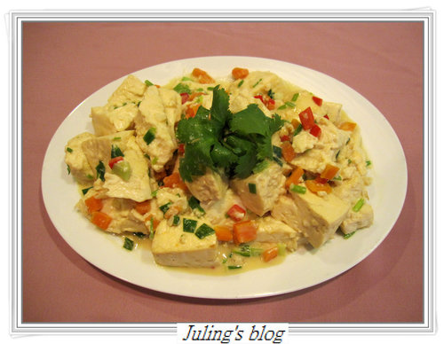 腐乳豆腐.jpg