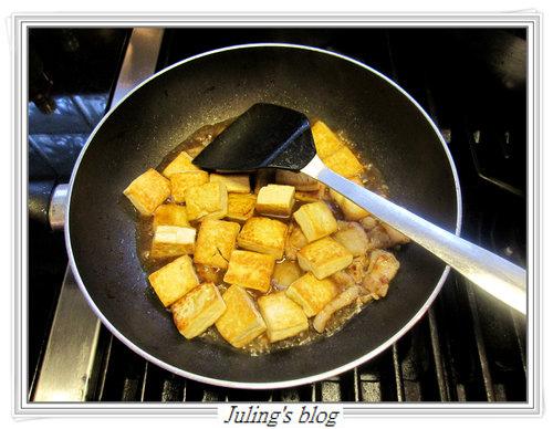 醬燒老豆腐7.jpg