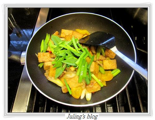 醬燒老豆腐9.jpg