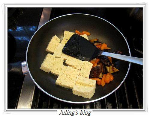 麵筋燒凍豆腐4.jpg