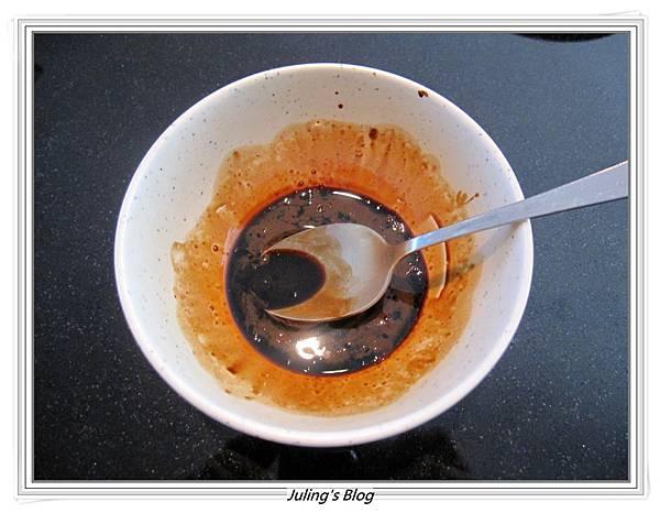 咖啡義式脆餅做法1.JPG