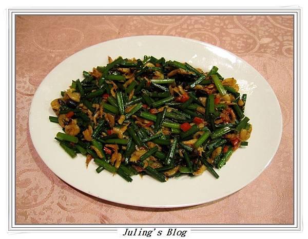 韭菜花炒櫻蝦1.JPG