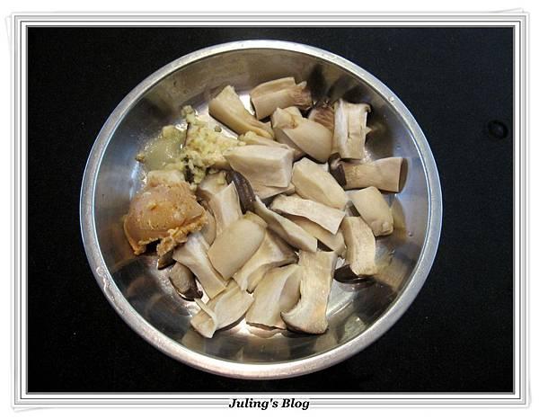 炸味噌杏鮑菇做法3.JPG