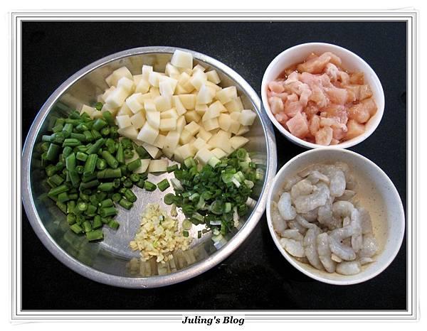 馬鈴薯炒飯做法1.JPG
