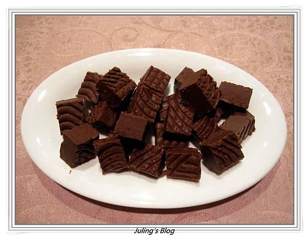 Peanut Butter Cocoa Fudge.JPG