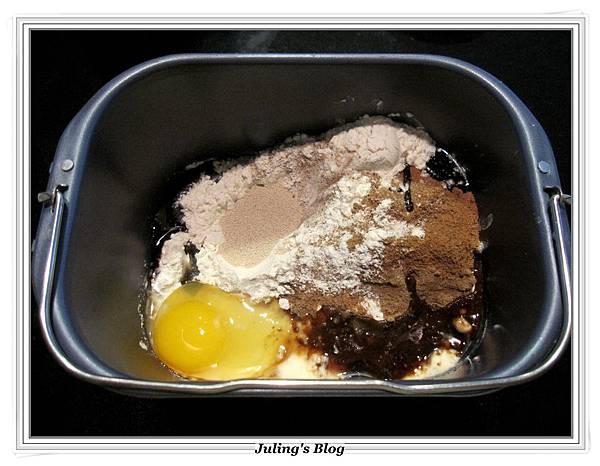 乳酪黑糖麵包做法1.JPG