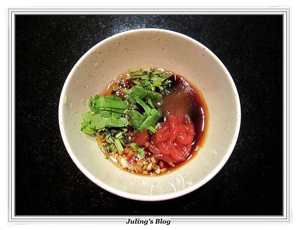 五味鮮魷做法4.JPG