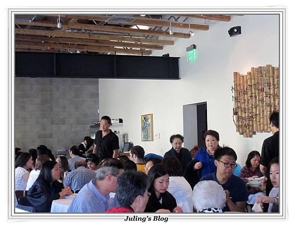 Great China Berkeley3.JPG