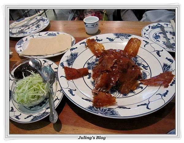 Great China Berkeley4.JPG