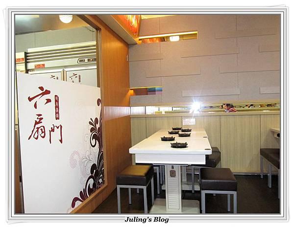 六扇門時尚湯鍋2.JPG