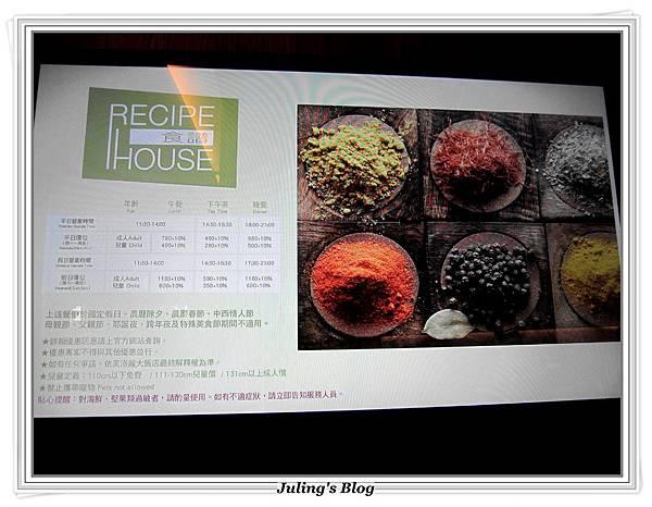 食譜自助百匯4.JPG
