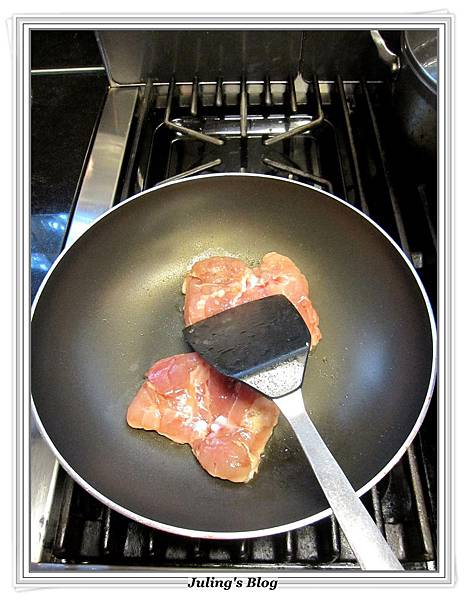 馬鈴薯雞肉味噌湯做法2.JPG