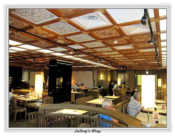華香蔬食餐廳6.JPG