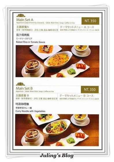 華香蔬食餐廳2.jpg