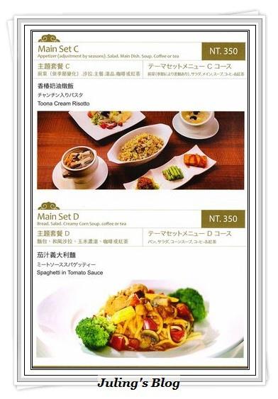 華香蔬食餐廳3.jpg