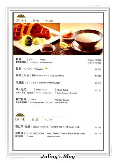 華香蔬食餐廳4.jpg