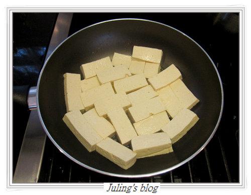 三杯皮蛋豆腐5.jpg