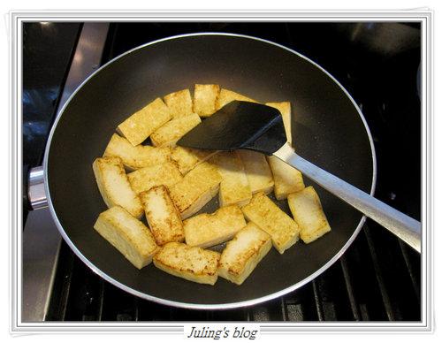 三杯皮蛋豆腐6.jpg
