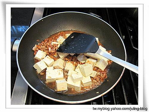 紅麴豆腐肉末3.jpg