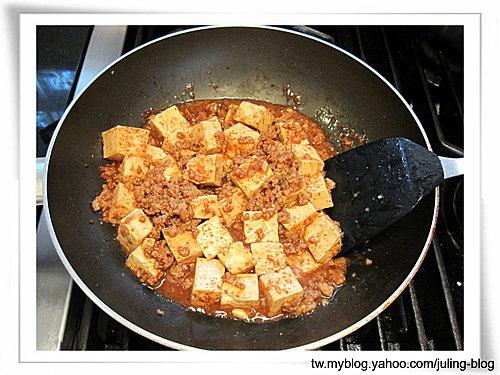 紅麴豆腐肉末4.jpg