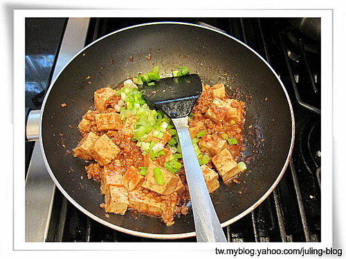 紅麴豆腐肉末5.jpg