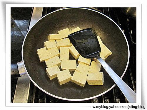 培根茄子豆腐煲6.jpg