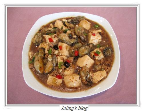 鮮蚵豆腐.jpg