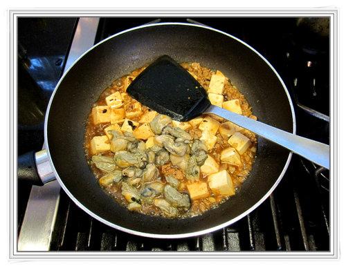 鮮蚵豆腐9.jpg