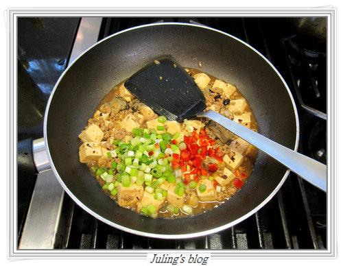 鮮蚵豆腐10.jpg