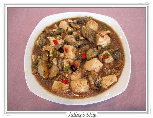 鮮蚵豆腐12.jpg