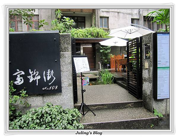 富錦街 No.108-1.JPG
