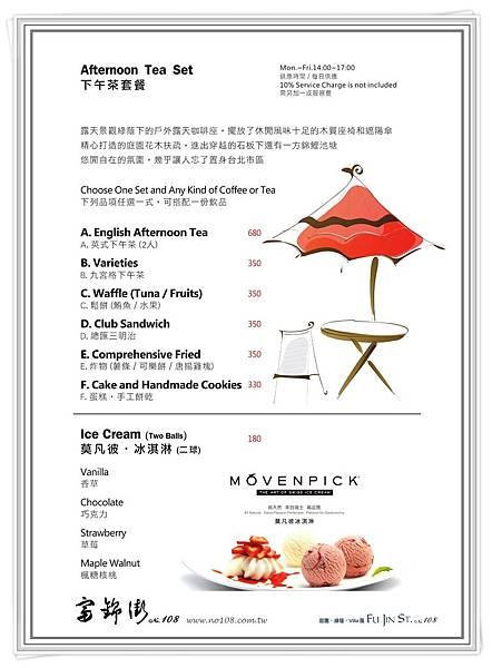 富錦街 No.108-20.jpg