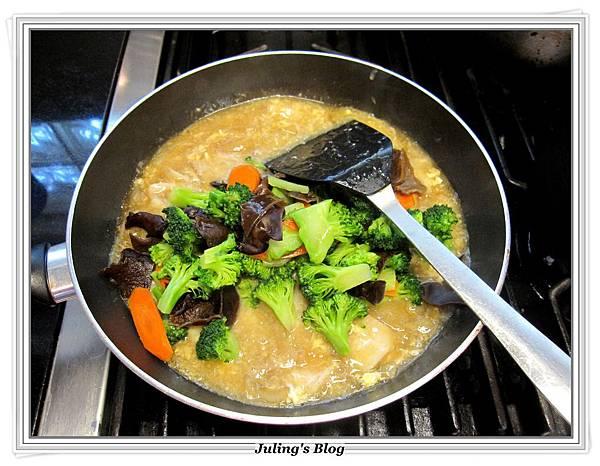 洋蔥魚片燴飯做法9.JPG