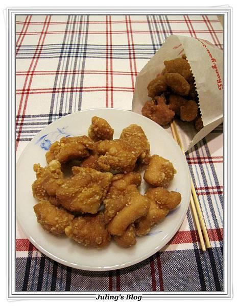 酥脆鹹酥雞1.JPG