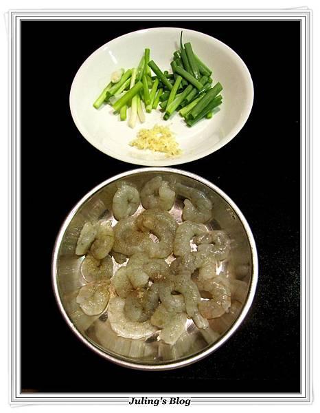 蝦仁飯做法7.JPG