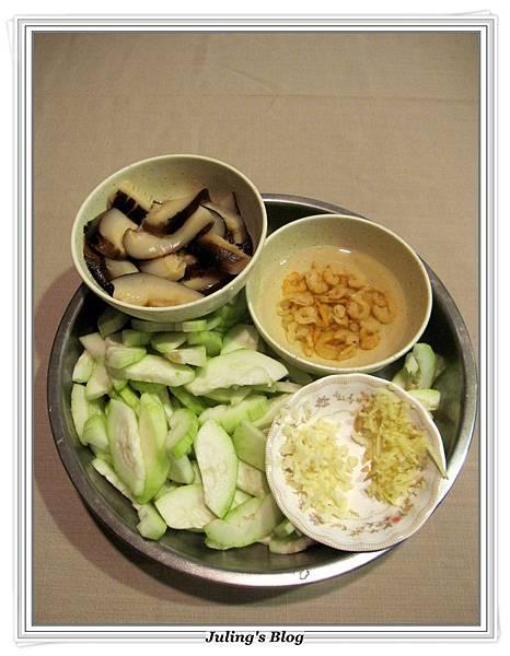 香菇炒瓠瓜做法1.JPG