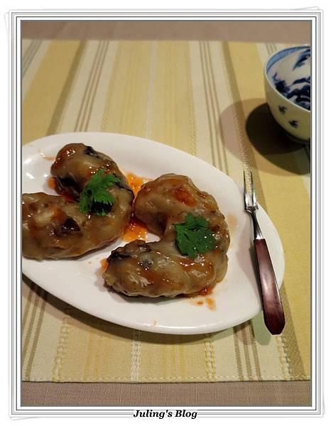 輕鬆做芋粿巧4.JPG