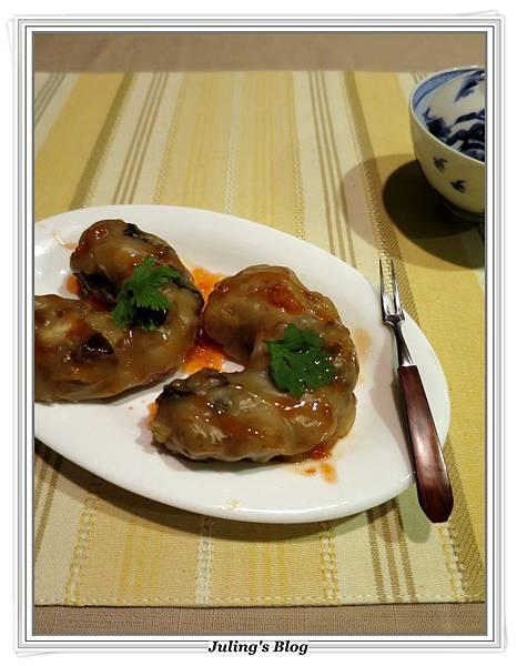 輕鬆做芋粿巧5.JPG