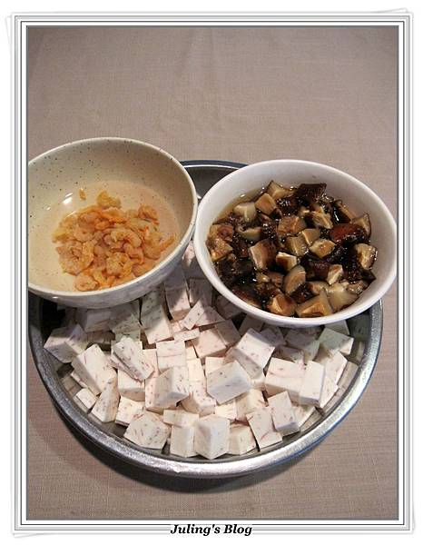 輕鬆做芋粿巧做法1.JPG