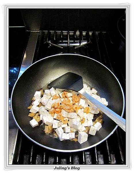 輕鬆做芋粿巧做法3.JPG