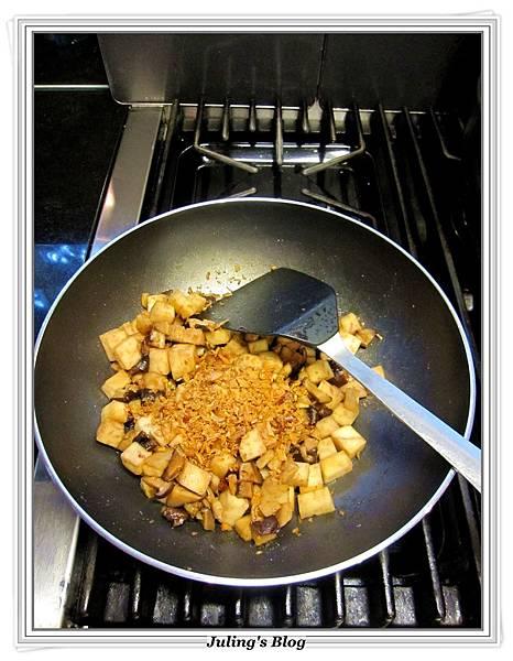 輕鬆做芋粿巧做法5.JPG