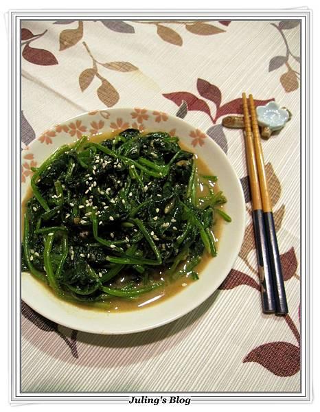 芝麻味噌菠菜1.JPG