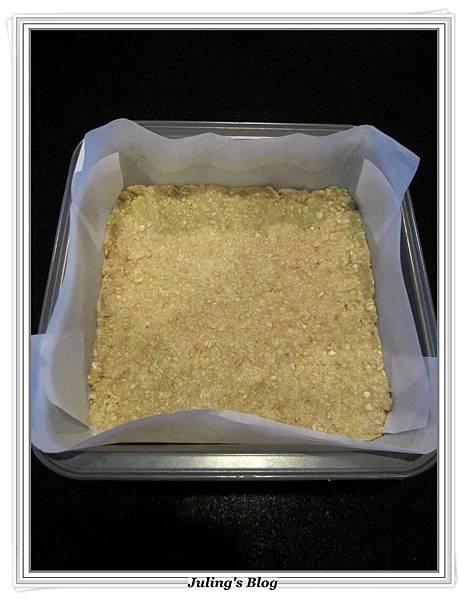 蘋果葡萄乾乳酪方塊做法3.JPG