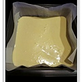 蘋果葡萄乾乳酪方塊做法9.JPG