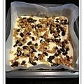 蘋果葡萄乾乳酪方塊做法10.JPG